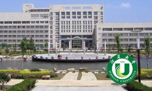 Jiangsu Medical University