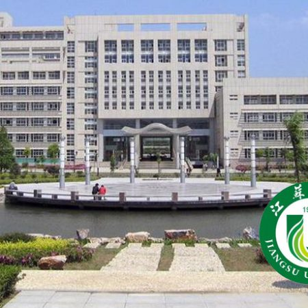 MBBS in Jiangsu University