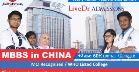 Students of LiveDr Admissions